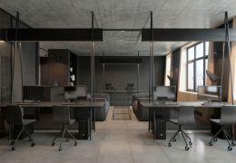Modern Ofis 5