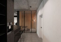 Modern Ofis 7